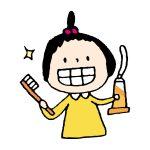 歯磨きがしにくい人向けの歯ブラシ